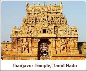 Tanjavur temple