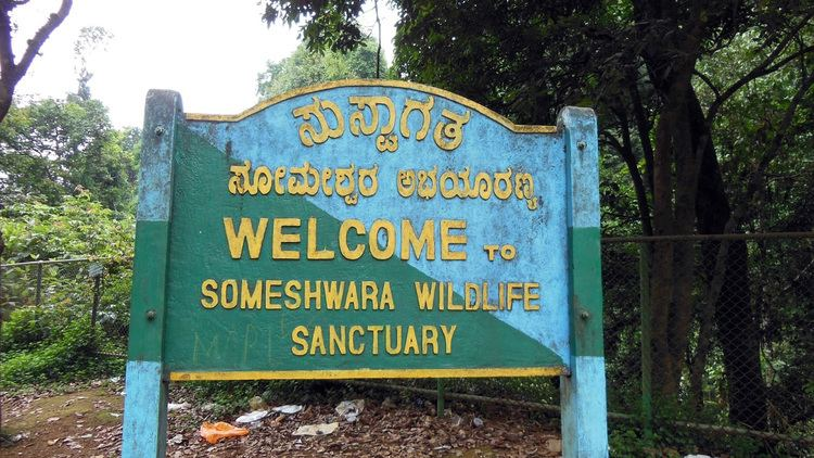 Someshwara wildlife Sanctuary