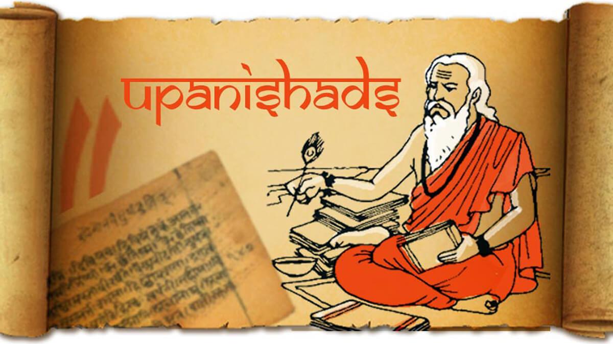 Upanishads in Hinduism