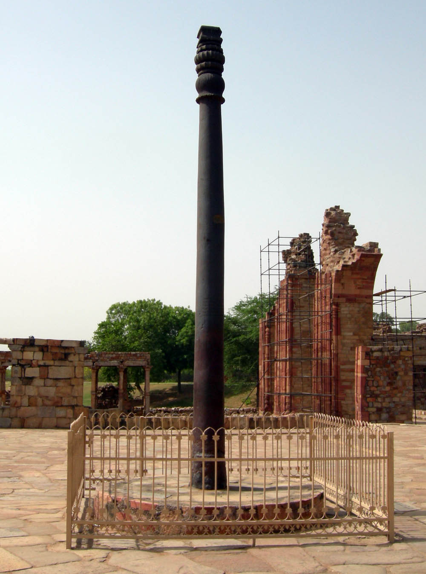 Iron Pillar
