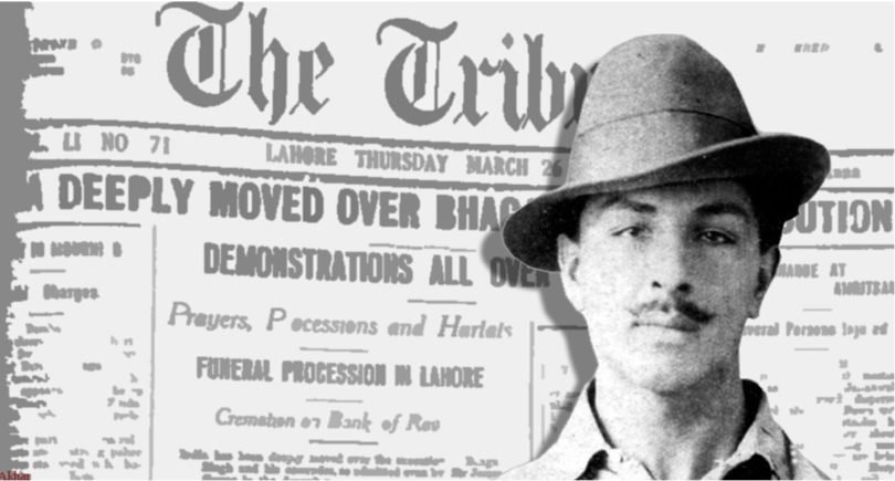 Execution of Bhagat Singh