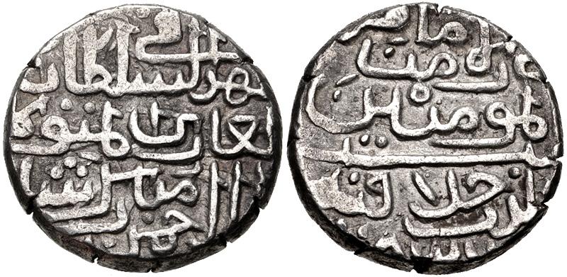 Coins of Mubarak Shah