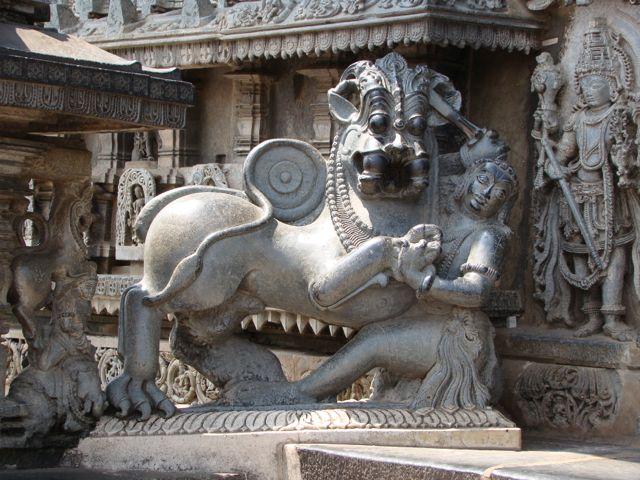 Emblem of Hoysala Dynasty