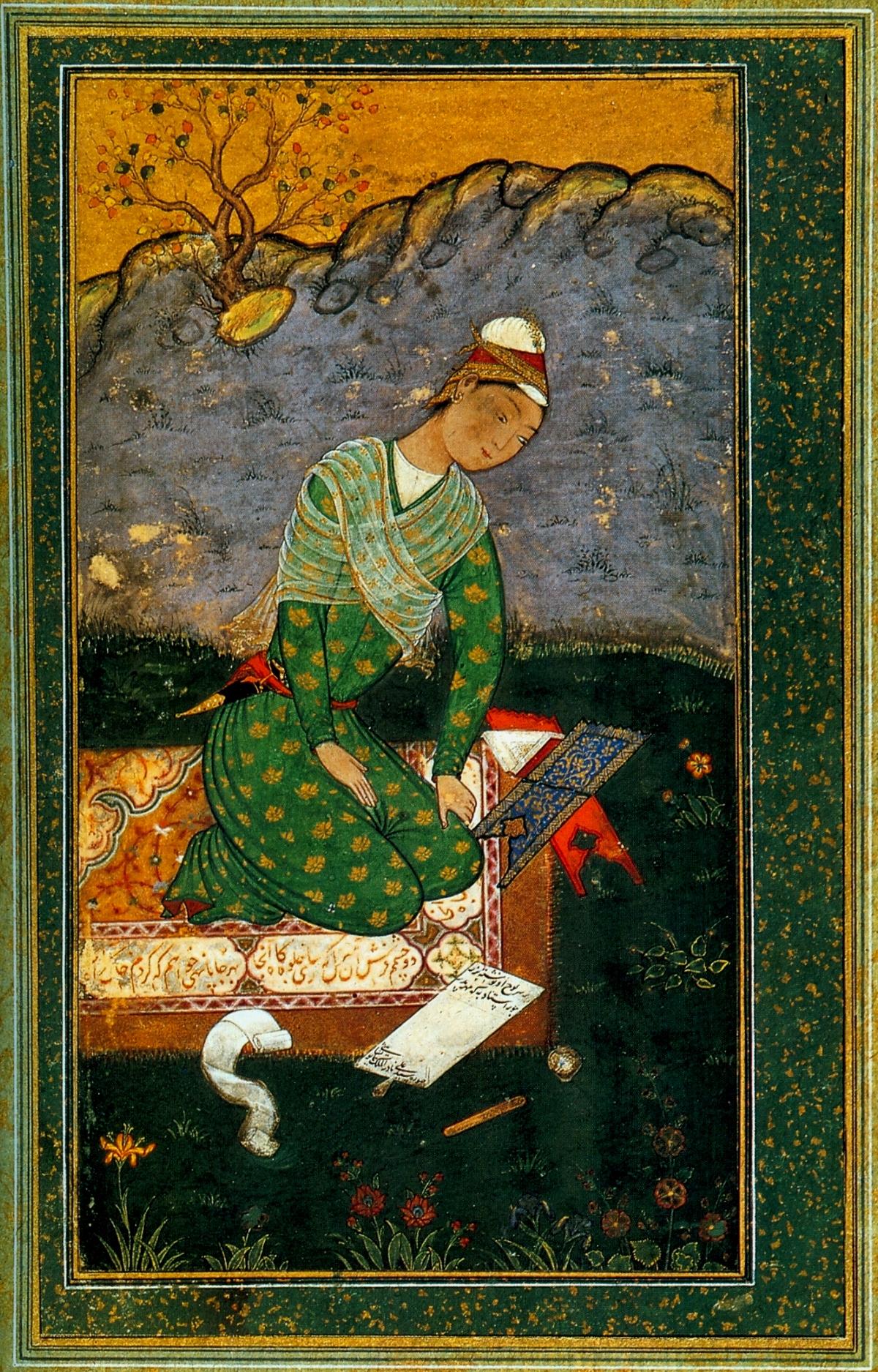 Mir Sayyid Paintings