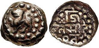 Coins of Pallava Dynasty