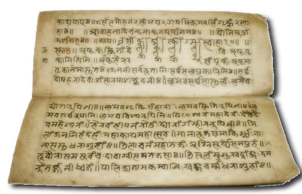 Ancient Indian literature