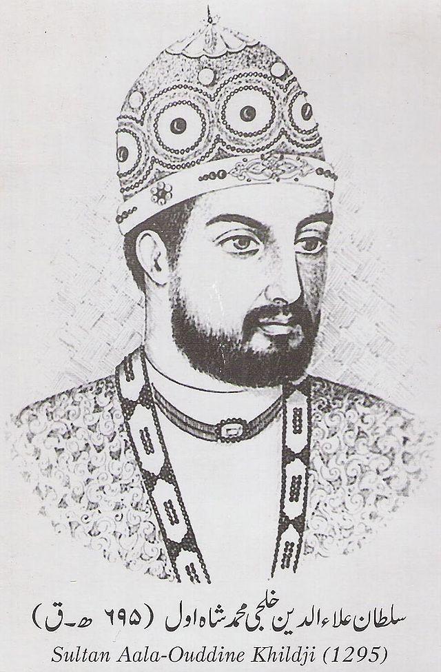 Khiliji Dynasty
