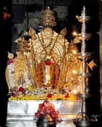 Lord Manjunatha
