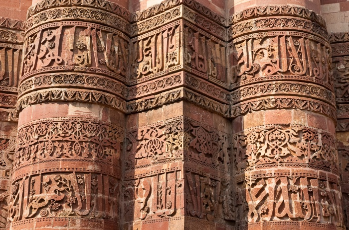 Inscriptions on Qutb Minar