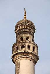 minaret of charminar
