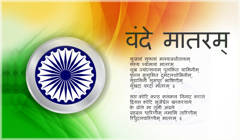 National song of India