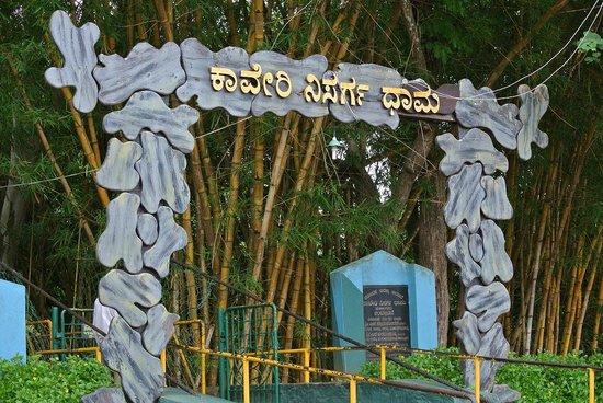 Nisargadhama