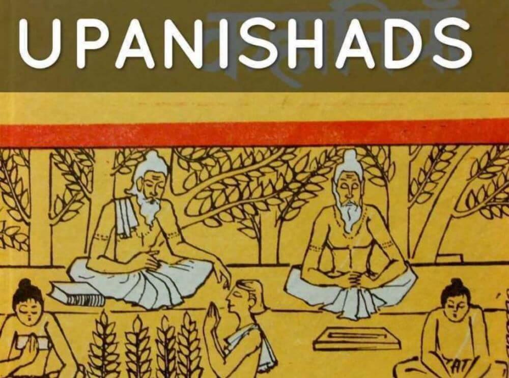 Upanishads- Hinduism