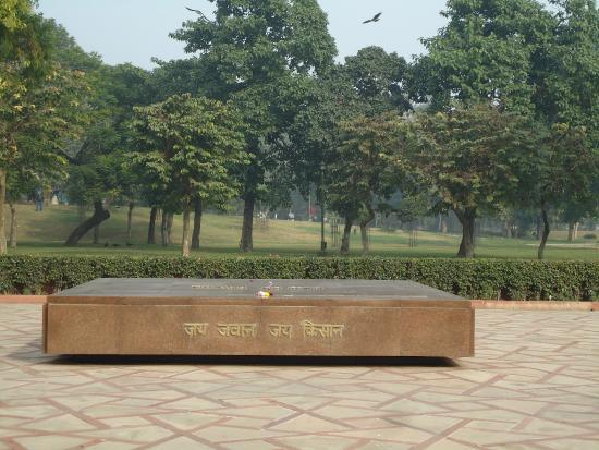 Vijay Ghat at Delhi